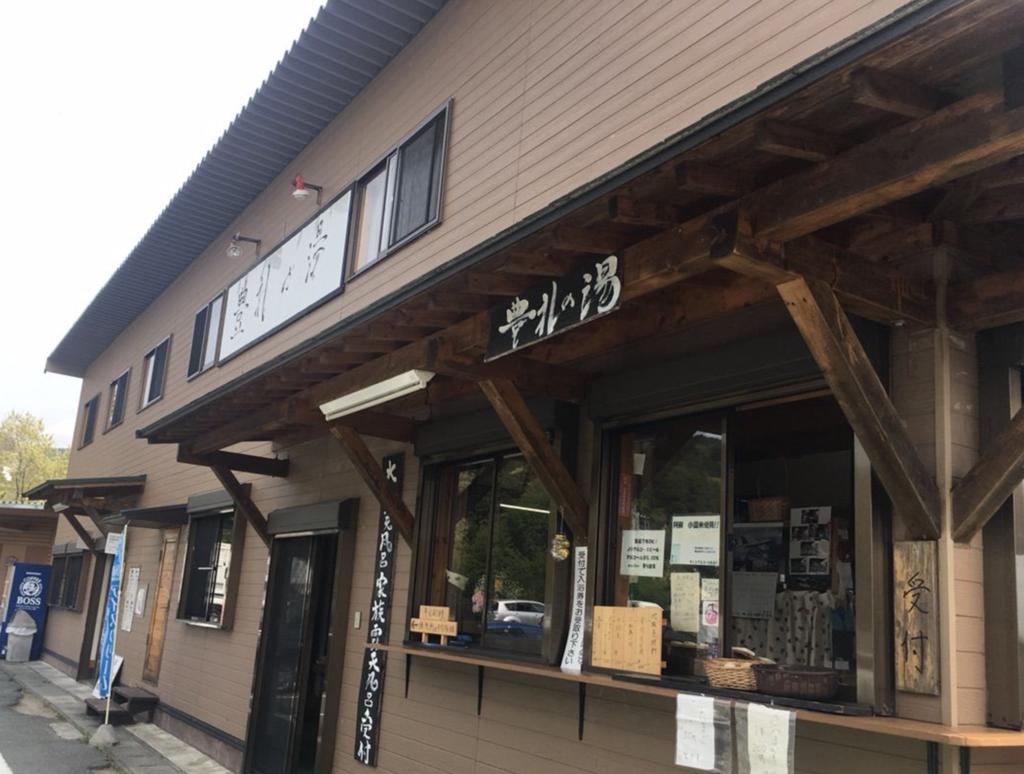 f:id:uwabami_jp:20190121140847p:plain