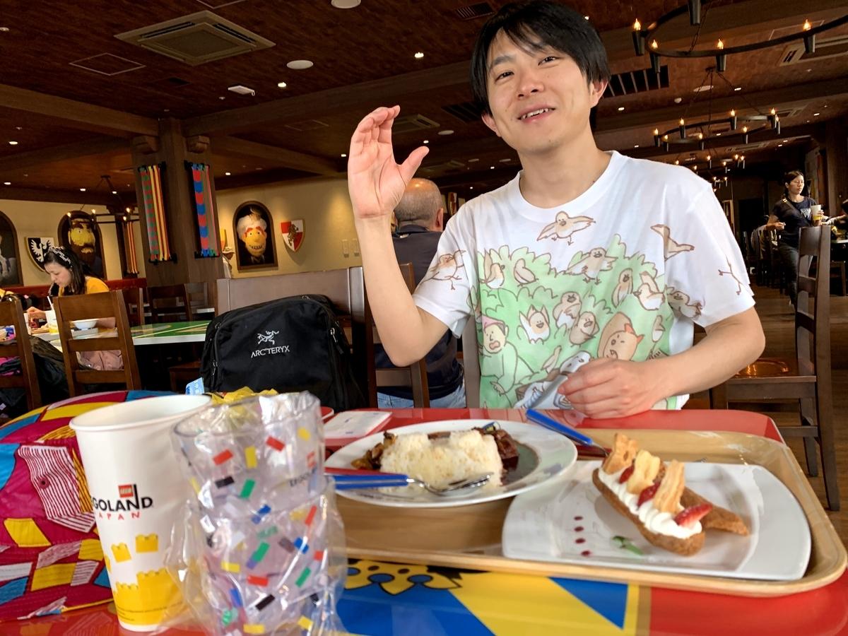 f:id:uwabami_jp:20190515115705j:plain