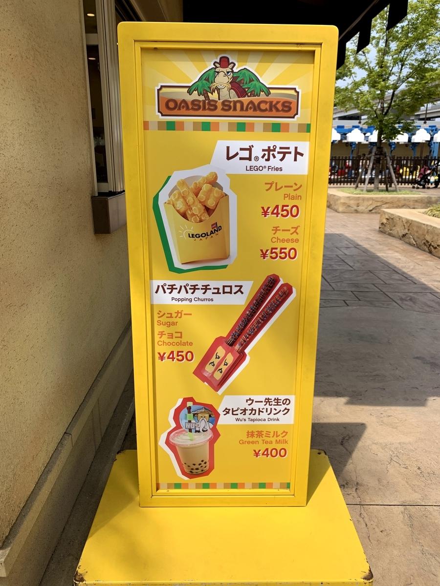 f:id:uwabami_jp:20190515120026j:plain