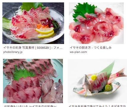 f:id:uwabami_jp:20190930185410p:plain