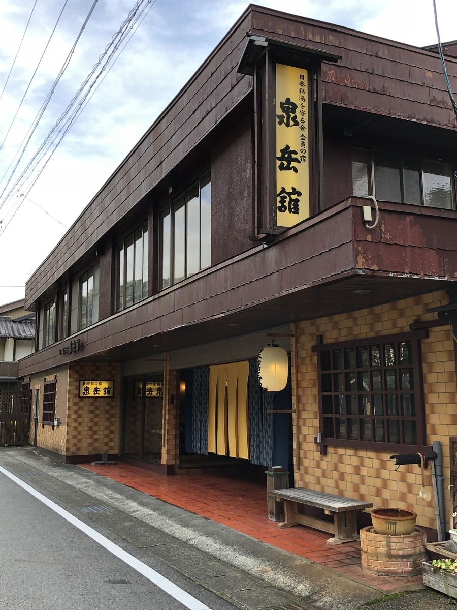 f:id:uwabami_jp:20191030184611j:plain