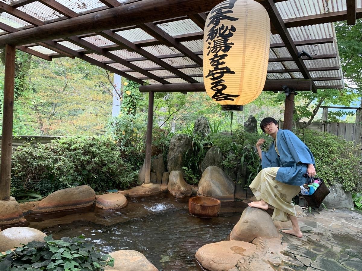 f:id:uwabami_jp:20191030191453j:plain