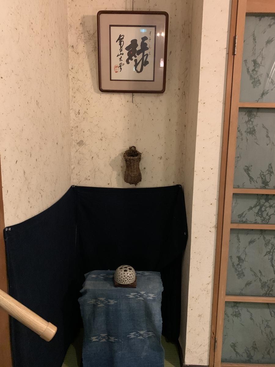 f:id:uwabami_jp:20191030192704j:plain