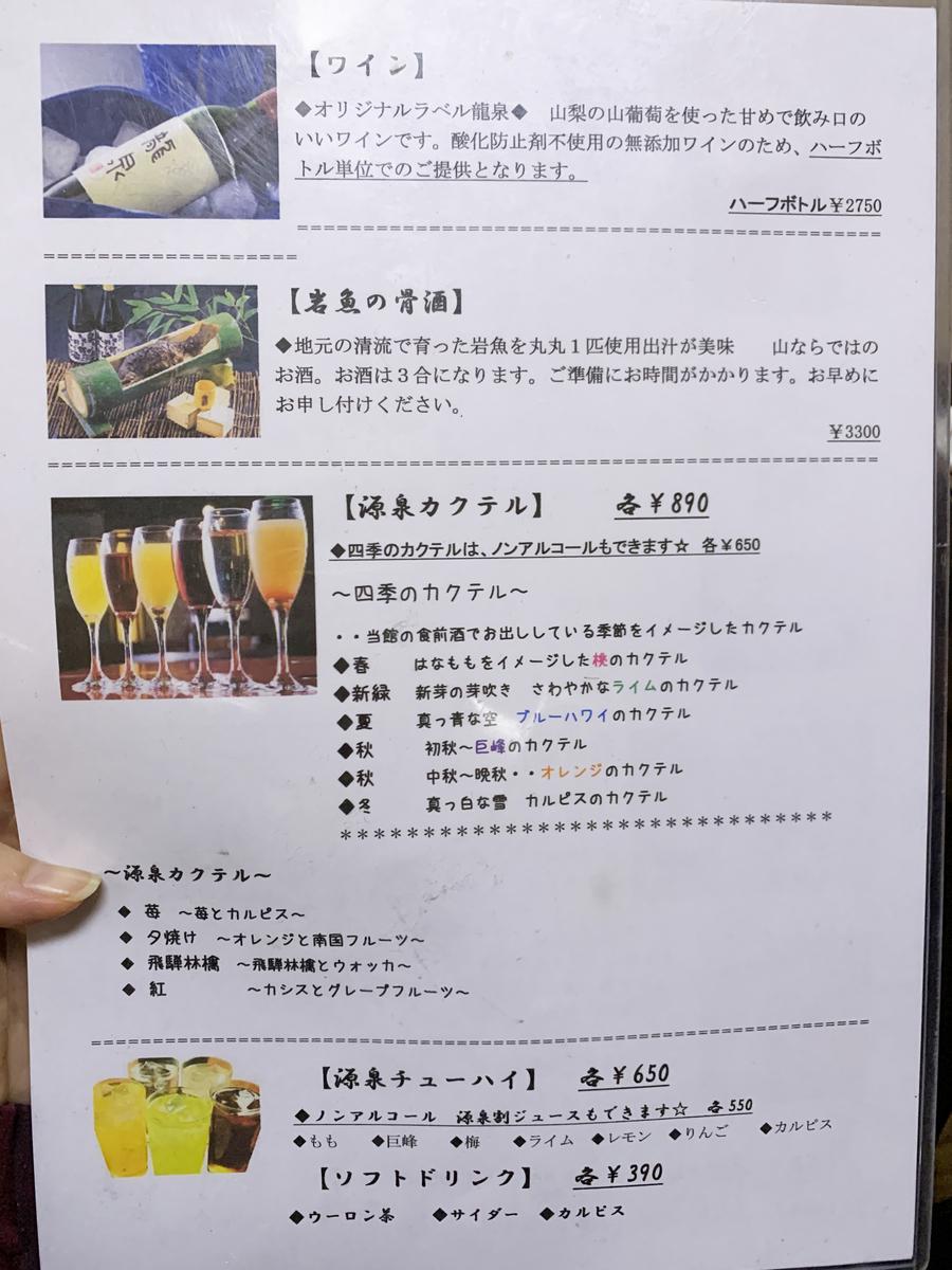 f:id:uwabami_jp:20191030194340j:plain