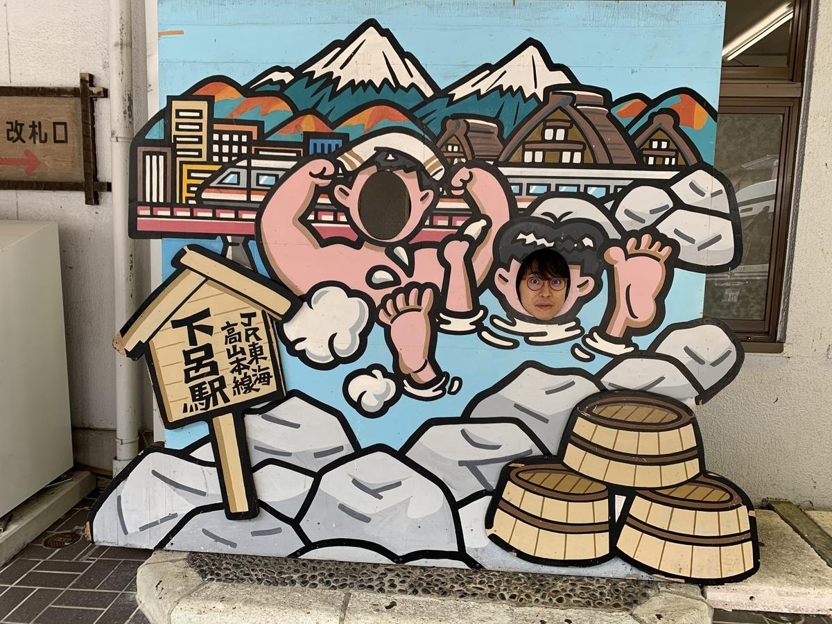 f:id:uwabami_jp:20191030200037j:plain