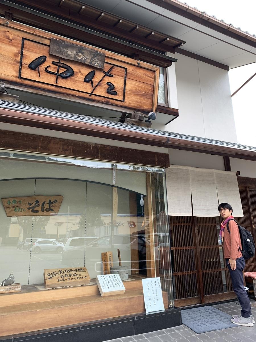 f:id:uwabami_jp:20191030200134j:plain