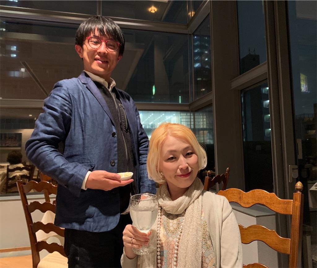 f:id:uwabami_jp:20191202212020j:image