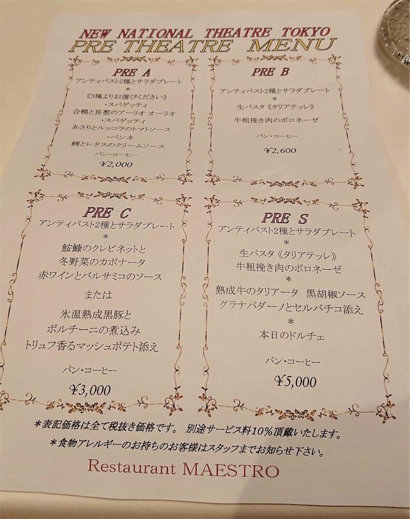 f:id:uwabami_jp:20191202212128j:image