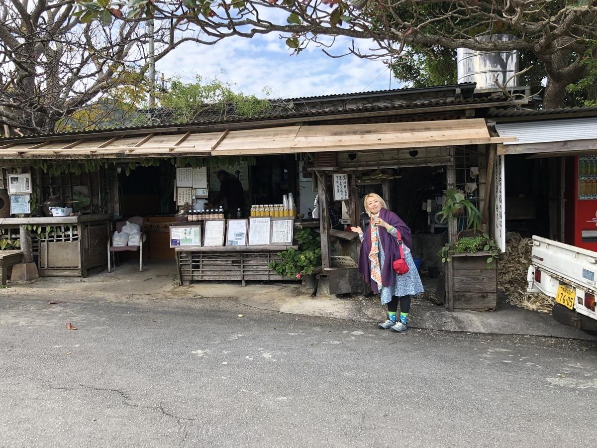f:id:uwabami_jp:20191226223013j:plain