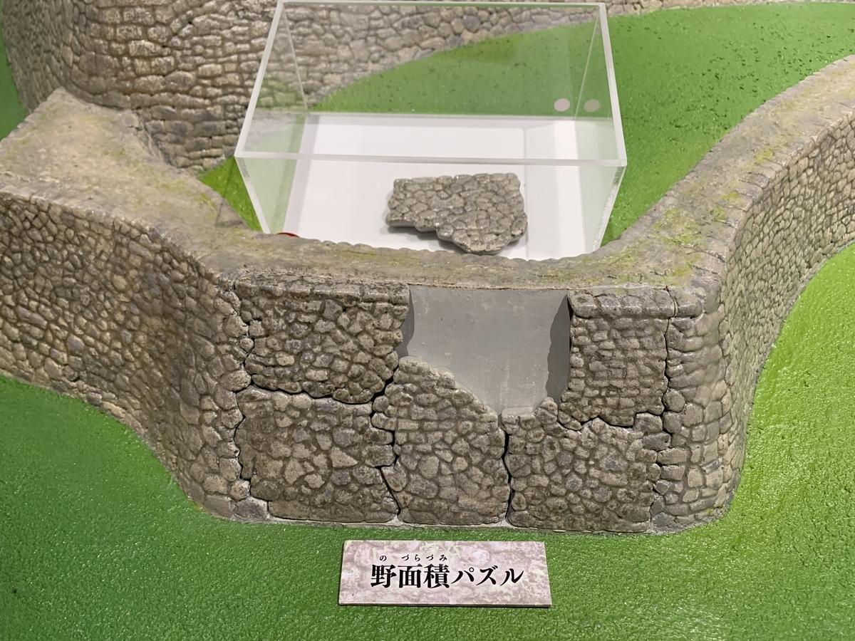 f:id:uwabami_jp:20200104170511j:plain