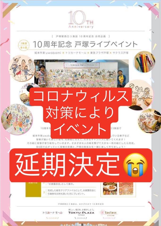 f:id:uwabami_jp:20200221171808j:plain