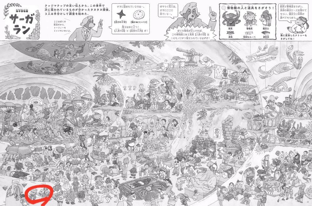 f:id:uwabami_jp:20200426111941j:plain