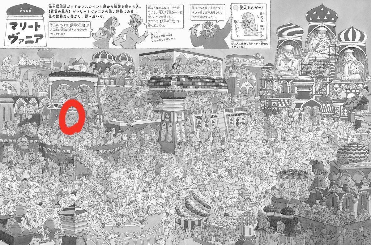 f:id:uwabami_jp:20200426122245j:plain