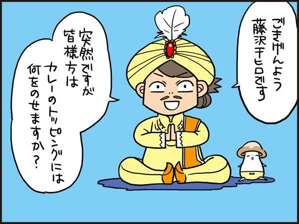 f:id:uwabamic:20151104154535j:plain