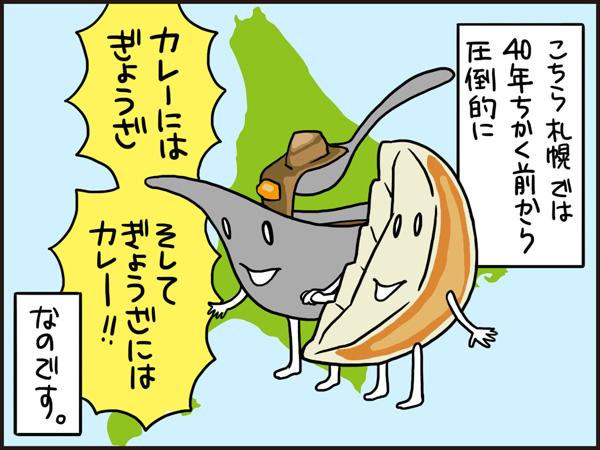 f:id:uwabamic:20151104154636j:plain