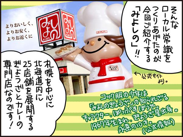 f:id:uwabamic:20151104154654j:plain
