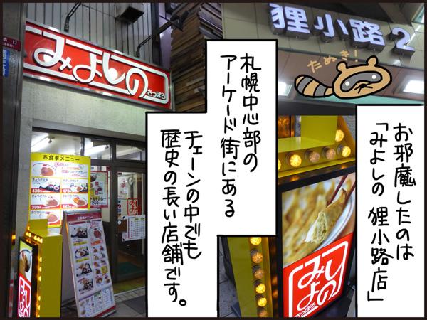 f:id:uwabamic:20151104154726j:plain