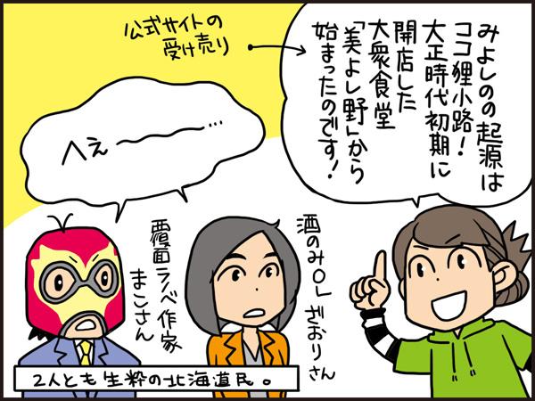 f:id:uwabamic:20151104154743j:plain