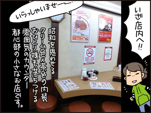 f:id:uwabamic:20151104154800j:plain