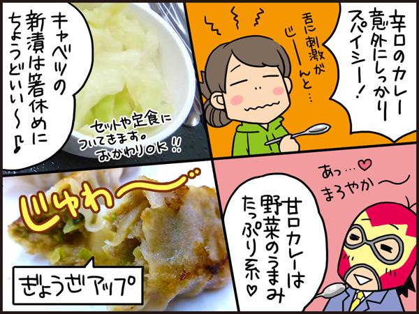 f:id:uwabamic:20151104155001j:plain