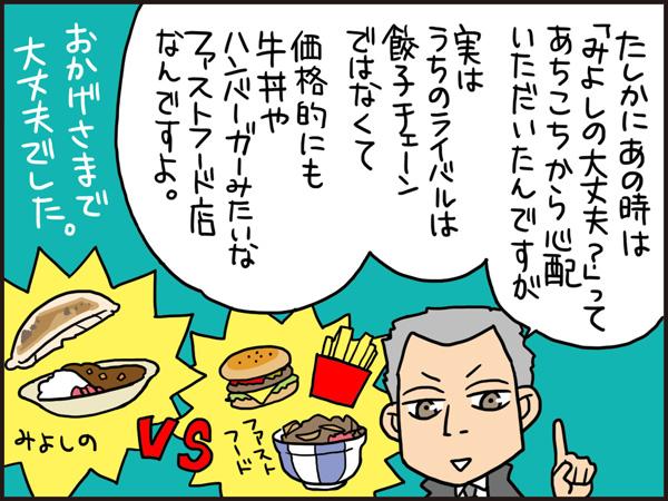f:id:uwabamic:20151104155135j:plain