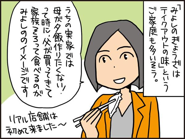 f:id:uwabamic:20151104155250j:plain