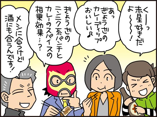f:id:uwabamic:20151104155340j:plain
