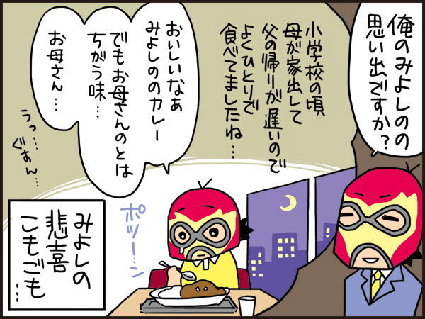 f:id:uwabamic:20151104155718j:plain