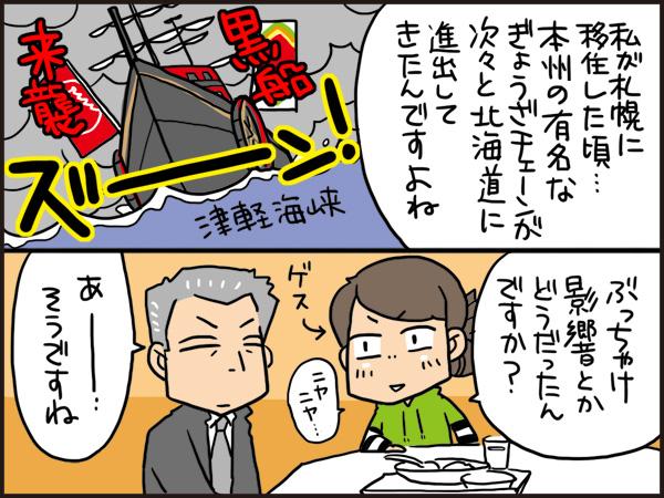 f:id:uwabamic:20151104160831j:plain
