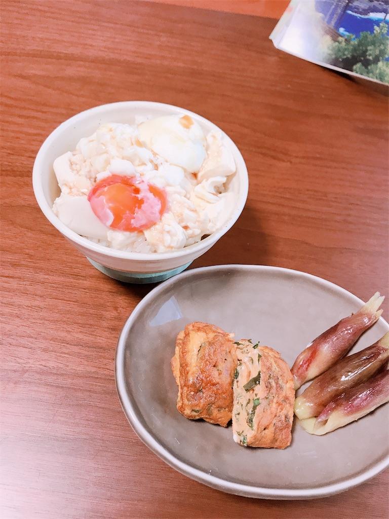 f:id:uwabamiuwabami:20170830065114j:image