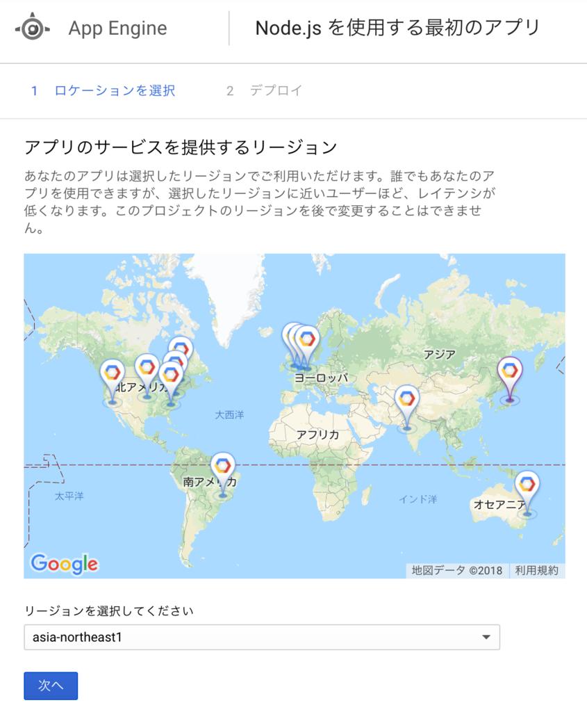 f:id:uwai-shinnosuke:20181020214057p:plain:w500