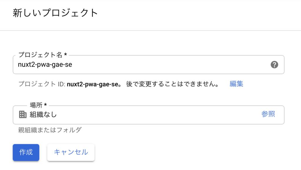 f:id:uwai-shinnosuke:20181021013400p:plain:w400