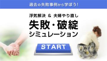 f:id:uwaki0783:20160804144109j:plain