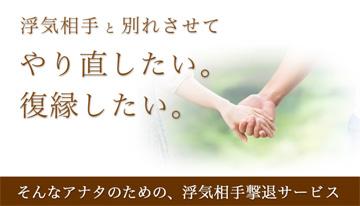f:id:uwaki0783:20160804144313j:plain