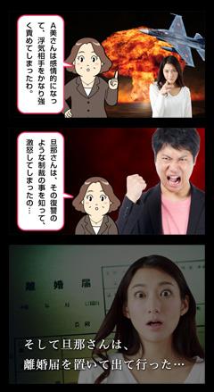 f:id:uwaki0783:20160905170654j:plain