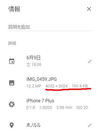 f:id:uwano-sora:20180811071318j:plain