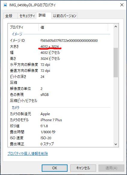 f:id:uwano-sora:20180811072112j:plain