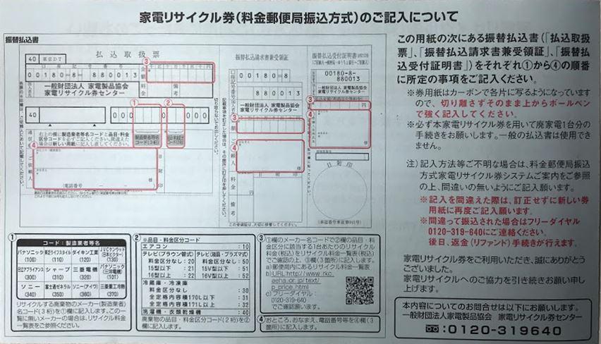 f:id:uwano-sora:20180814141303j:plain