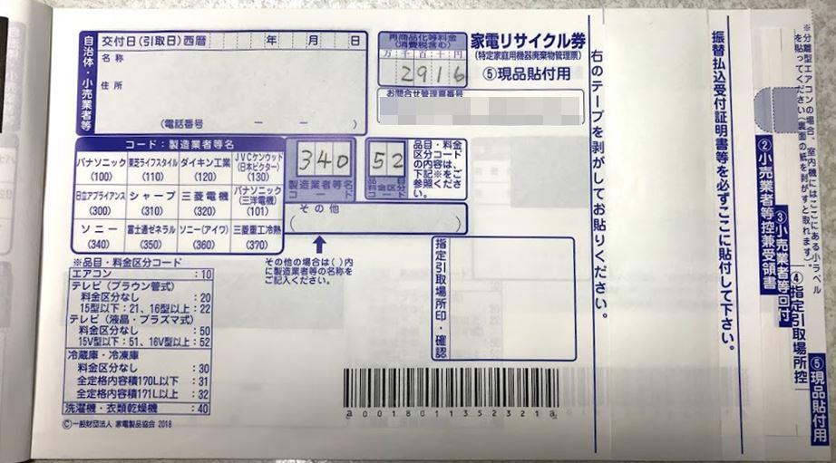 f:id:uwano-sora:20180814141434j:plain