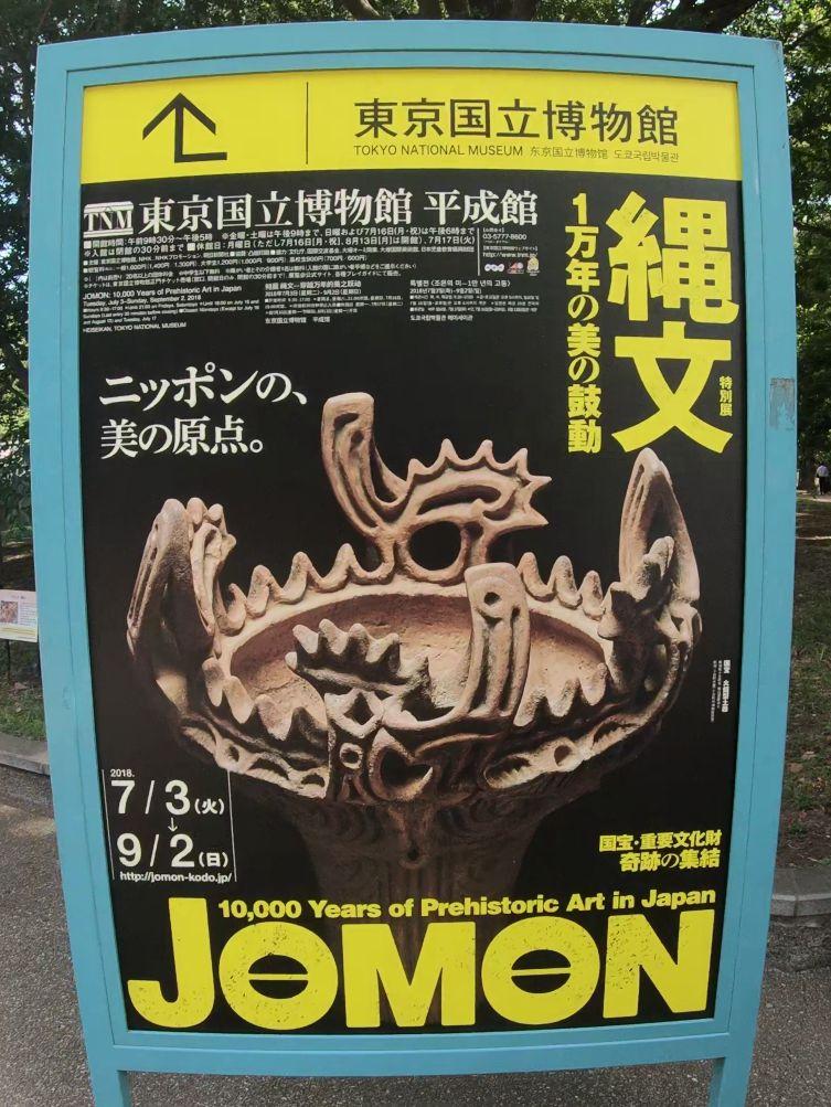 f:id:uwano-sora:20180815153555j:plain