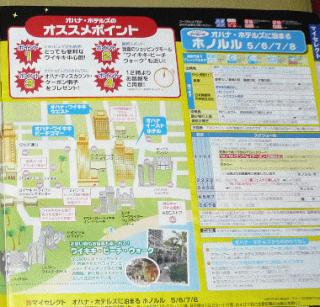 f:id:uwano-sora:20180830203615p:plain