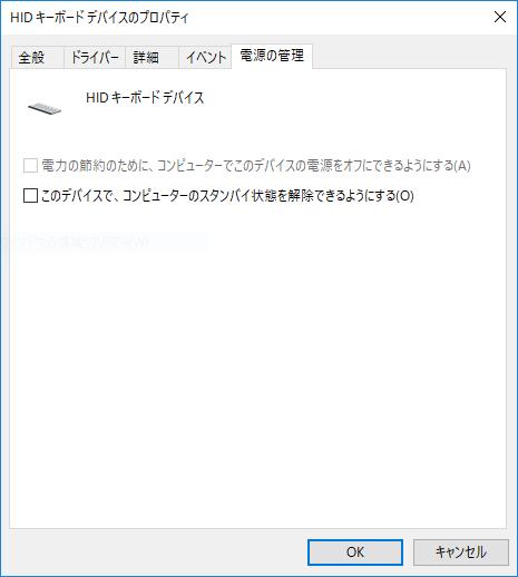 f:id:uwano-sora:20180917055840p:plain