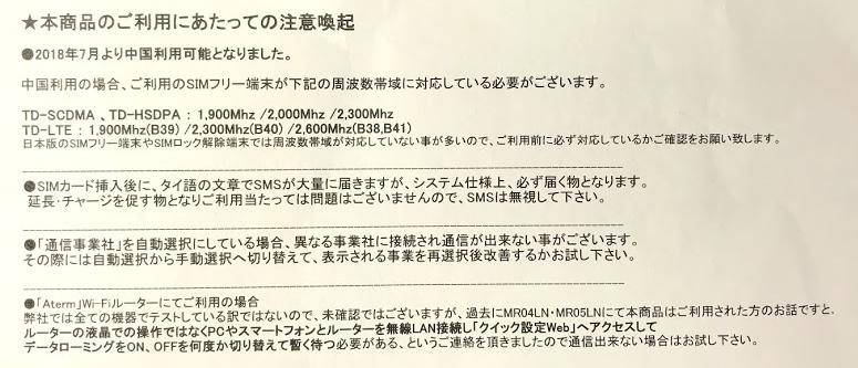 f:id:uwano-sora:20180922151400p:plain