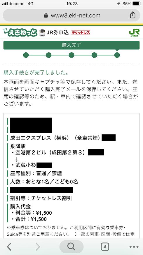 f:id:uwano-sora:20180929194427p:plain