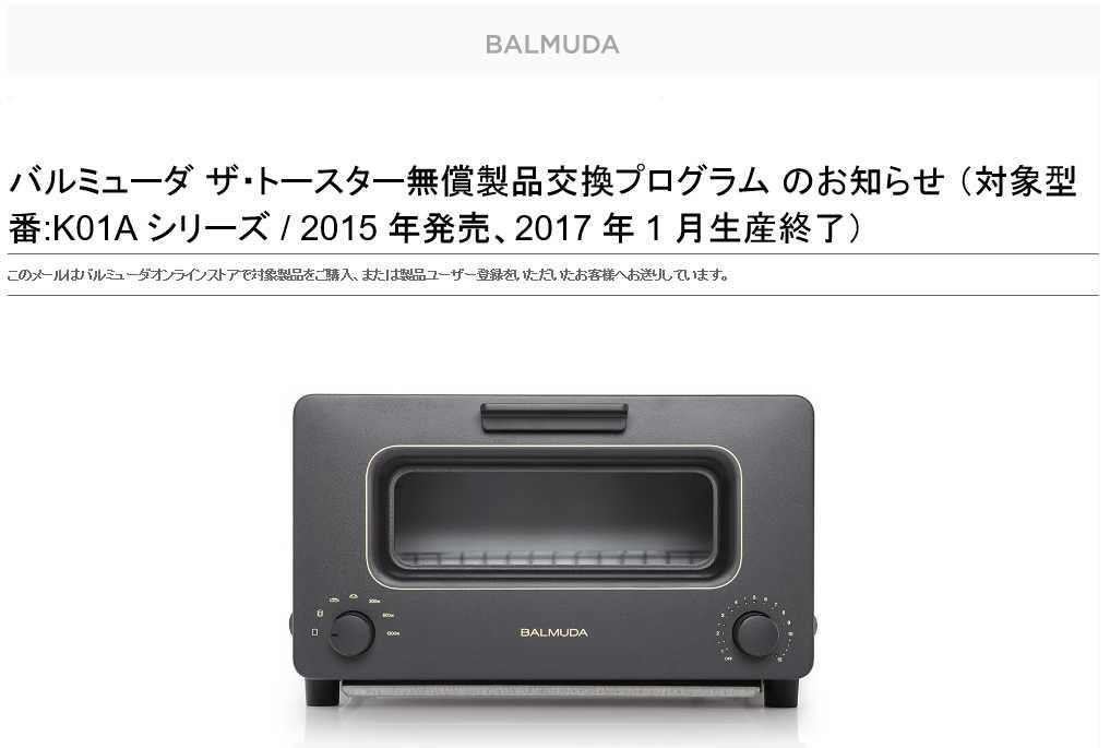 f:id:uwano-sora:20181021060844j:plain