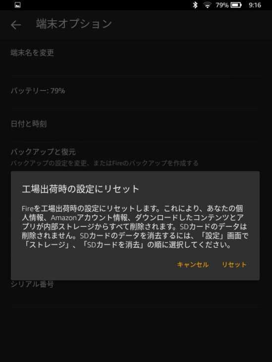 f:id:uwano-sora:20181028092457j:plain
