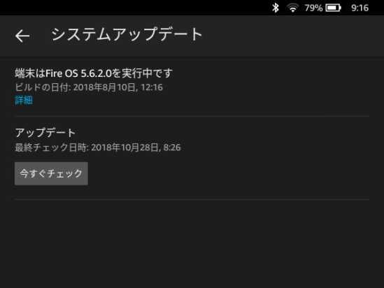 f:id:uwano-sora:20181028092520j:plain