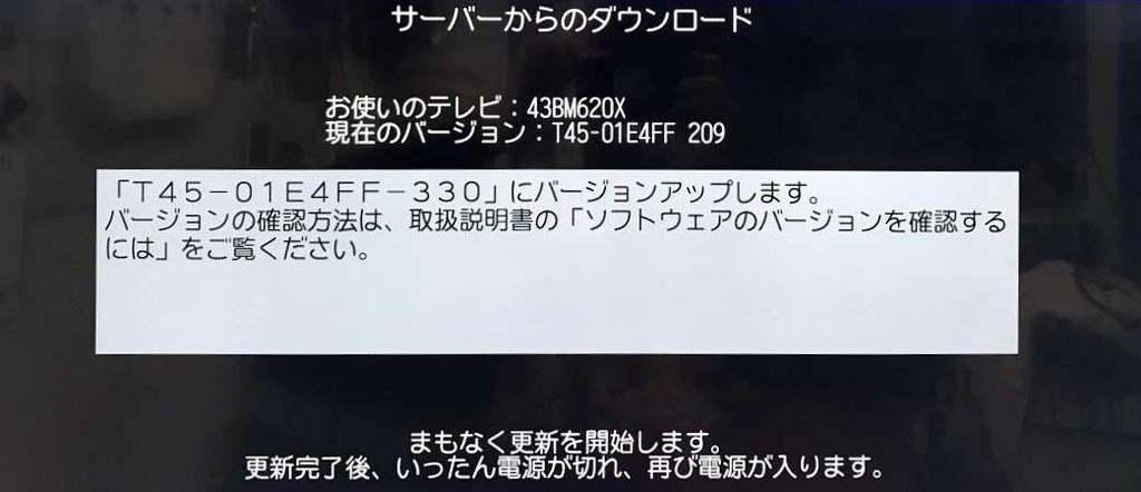 f:id:uwano-sora:20181226042151j:plain