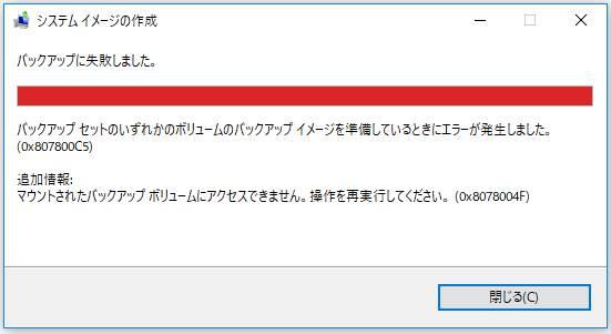 f:id:uwano-sora:20190217125429j:plain
