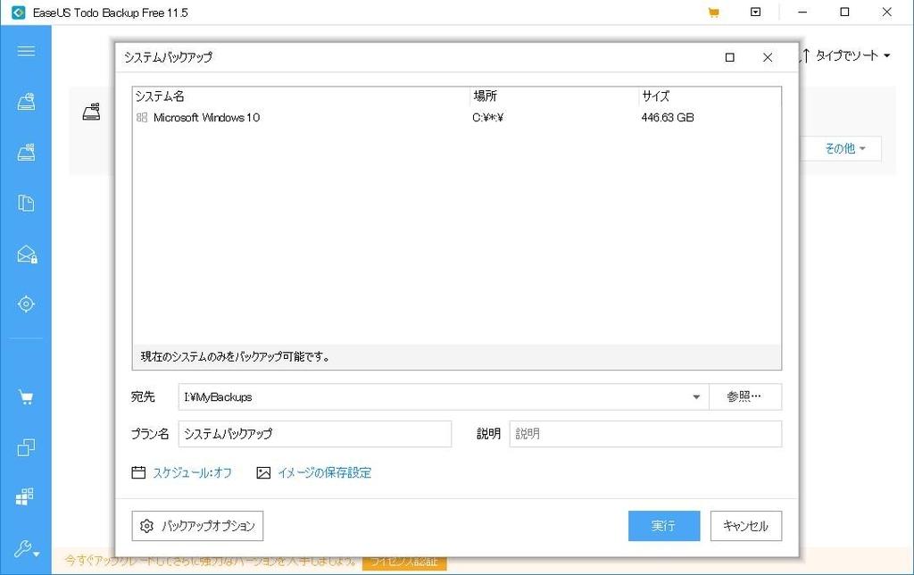 f:id:uwano-sora:20190217131502j:plain